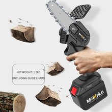 4-Inch Portable Garden Tools Woodworking Tools Mini Electric Pruning Saw Electric Chain Saw with Lithium Battery and Baffle