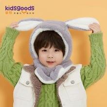 Детская шапка нагрудник с защитой от ветра и ушей