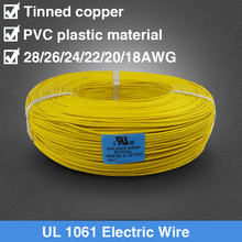 UL1601 PVC Electronic Wire 24AWG Tinned Copper Wire Circuit Board Electrical and Electronic Cable LED Wire 50 meters ul 1007 24awg 5 color mix box 1 box 2 package electrical wire cable line airline copper pcb wire