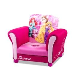 Sofá de princesa para niños, sofá pequeño de dibujos animados para bebés, Mini sofá para una sola persona, silla de arte para niños, bolsa de frijoles Zitzak, un asiento