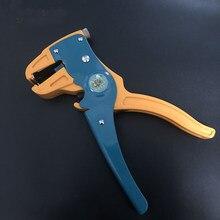 Ручной инструмент для зачистки проводов, автоматические Клещи для обжима