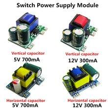 AC-DC 5V 700mA 12V 300mA 3 W/3.5 W/4 W odizolowany przełącznik moduł zasilania przetwornica moduł obniżający 220V z kolei 5 V/12 V