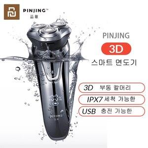 Image 1 - Xiaomi PINJING rasoir électrique sans fil 3D Smart rasoir rasoir USB charge IPX7 étanche 3 tête LED affichage pour hommes ES3