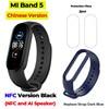 CN NFC D Blue
