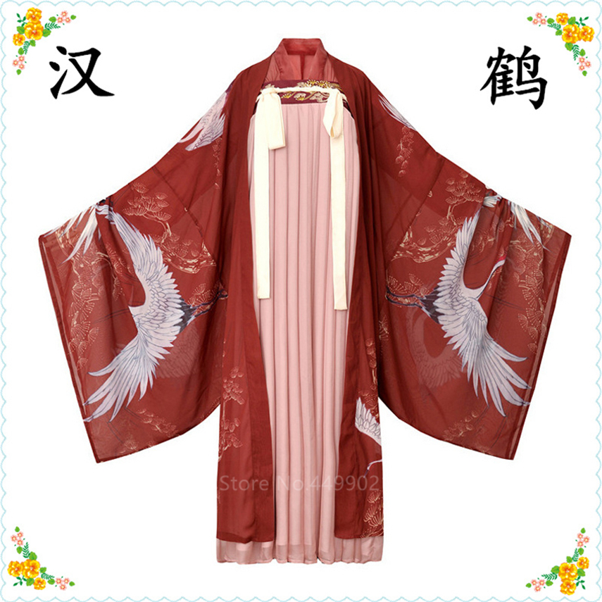 Chinese Traditional Fairy Hanfu Dress Women Ancient Crane Princess Han Dynasty Palace Dance Folk Costume New Year National