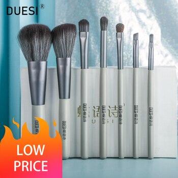 DUESI 7Pcs/Set Makeup Brushes Set 2020 Face Beauty Eyeshadow Eyebrow Blush Powder Foundation Cosmetics Make Up Brush Tools Kit