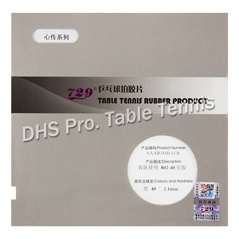 729 Provincial Xinzhuan Series 755 799 802-40 804 837 Table Tennis Rubber With Sponge