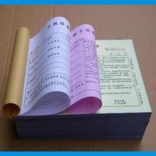 (A4 3 books,2plyx50=100pages erach book)Custom print 50pcs two copy invoice book carbonless paper book Receipt form