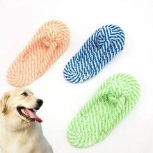 Обувь для собак хлопковая веревка в форме собаки жевательная