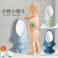 Kids Urinal Rocket Shape Vertical Toilet Training Children Stand Vertical Urinals Boys Pee Toilet Hot Sale