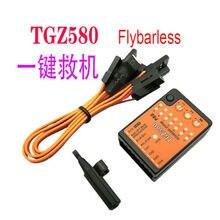 E-TECK TGZ580 attitude control 3-axis Gyro Flybarless 4.5~10