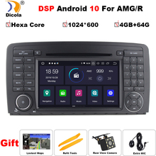 """7"""" DSP 2 DIN Car DVD GPS Android 10 For Mercedes Benz R CLASS W251 R280 R300 R320 R350 R500 R63 AMG 4G RAM BT DAB Radio DVD GPS"""