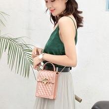 Миниатюрная дамская сумочка через плечо дизайнерская маленькая