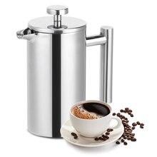 350 мл двухслойный пресс кофе из нержавеющей стали Кофеварка