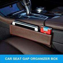 Skórzany samochód schowek w przerwie między siedzeniami Box wielofunkcyjny Auto Gap organizatorzy przenoszenie kieszeni przestrzeń obok siedzenia samochodowego sklep pojemnik do przechowywania czarny