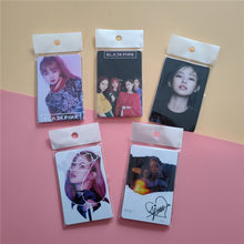 5 Stks/set Kpop Blackpink Card Stickers Voor Fans Collection Gift Jennie Jisoo Rose Lisa Lid Lomo Kaart Stickers Kpop Blackpink(China)