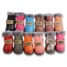 Обувь для собак зимняя обувь домашних животных теплая хлопковая