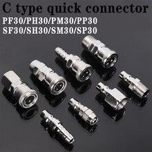 C typ pneumatische quick connector PP30 SP30 PF30 SF30 PH30 SH30 PM30 SM30 luft kompressor anschluss C typ selbst-locking
