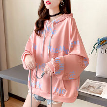#1741 Yellow White Pink Letters Print Hoodies Sweatshirts Women Cotton Loose Harajuku Streetwear Hoodies Pullovers Front Pockets