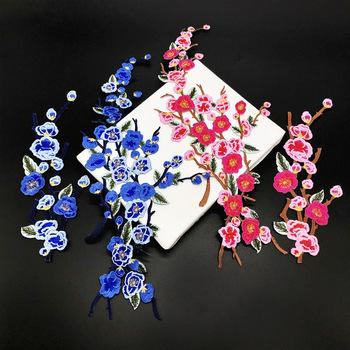 1 sztuk kwiat śliwy kwiat aplikacja haftowana naszywka na ubrania naklejka materiałowa żelazko na łacie Craft szycia naprawy haftowane tanie i dobre opinie BANGUO CN (pochodzenie) as picture show HANDMADE Plastry Do przyprasowania DX154