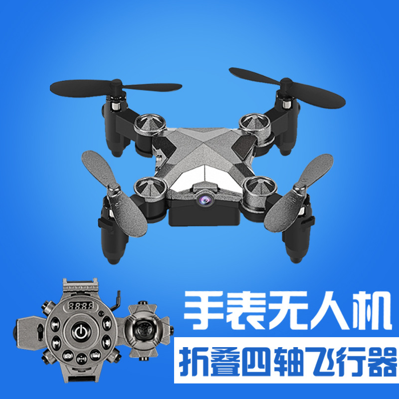 Watches Folding Unmanned Aerial Vehicle Mini Aircraft High-definition Aerial Photography Profession Remote Control Aircraft Mini