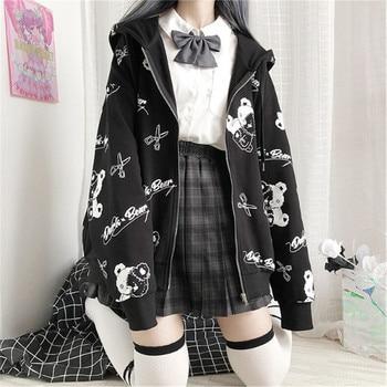 Harajuku Black Bear Hoodie Anime Clothing Women's Clothing & Accessories Tops & Tees Hoodies & Sweatshirts Sweaters cb5feb1b7314637725a2e7: Black