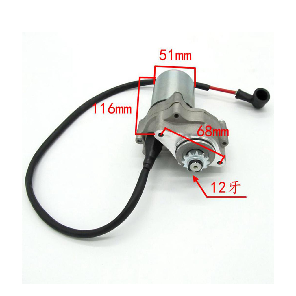 For 50 70 90 <font><b>110CC</b></font> ROKETA SUNL CHINESE <font><b>ATV</b></font> STARTER <font><b>MOTOR</b></font> LOWER MOUNT 2 BOLT image