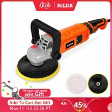 Автомобильный полировщик HILDA 1200 Вт с переменной скоростью 3000 об/мин, инструмент для ухода за краской, полировальная машина, шлифовальный станок 220 В M14, электрический полировщик пола