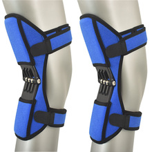 1 Pair Joint Support Knee Pad Breathable Non-slip Lift Pain Relief For Knee Power Spring Force Stabilizer Knee booster For Elder spring knee booster removable spring adjustable knee support pad sleeve knee support knee