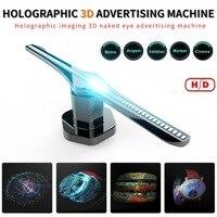 AC 100 240V Plug in 3D Hologram Projector Light Advertising Display LED Fan Holographic Imaging Lamp 3D Remote Hologram Player