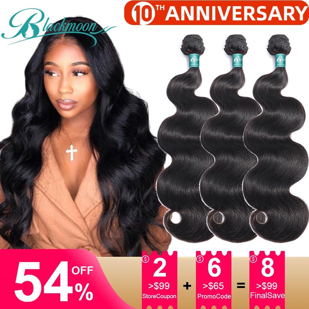Brazilian Body Wave Bundles 3 Bundles Human Hair Bundles Remy Hair Bundles Weaves 22 24 26 Inch Bundle Hair Natural Tissage