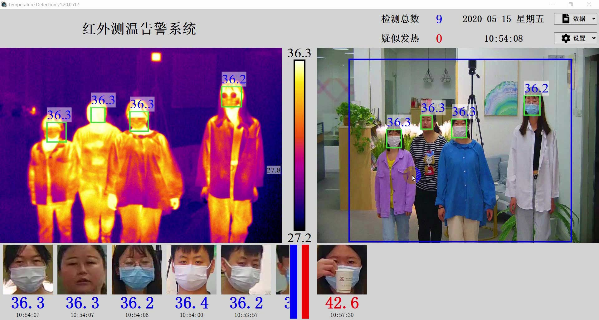 Thermal Camera Face Recognition Detection Infrared Temperature Camera Body Temp Imaging termocamera airport thermal imager