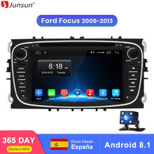 "Junsun 7 ""Android 8.1 2 Din 2 + 32GB lecteur multimédia de voiture GPS Navi Auto DVD Radio pour Ford Focus Mondeo s-max c-max Galaxy Kuga(China)"
