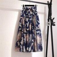 A004 Skirt