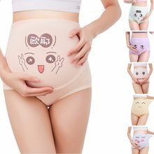 4pcs Cartoon Printed Cotton Maternity Panties High Waist Adjustable Belly Underwear Clothes for Pregnant Women Pregnancy Briefs