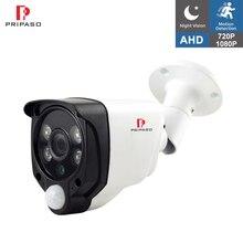 4 в 1, водонепроницаемая инфракрасная камера видеонаблюдения с датчиком движения, HD 1080P, 2 МП