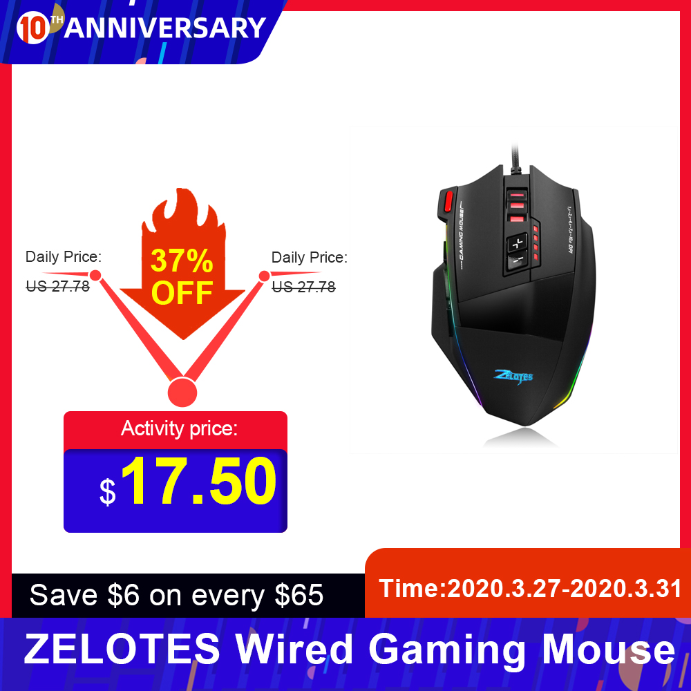 Zelotes C-13 Wired Gaming Mouse 13 Programming Keys Adjustable 10000DPI RGB Light Belt Built-in Counterweight Mechanism