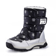 Snow Boots Girls Shoes Winter Warm Boots For Boys Children S