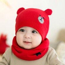 2 шт./компл. модные шапки для новорожденных вязаная теплая медведь круглый машина Кепки защищает шапка с ушками для малышей Зимние Кепки s+ наборы с шарфом