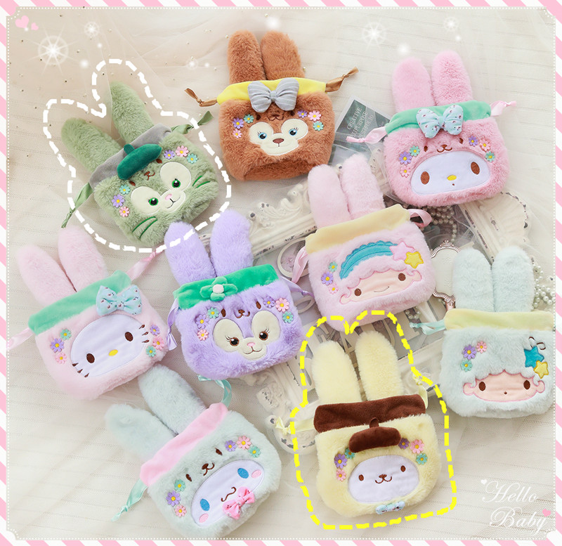 Duffy Bear Stellalou Sanrio Hello Kitty My Melody Cinnamoroll Little Twin Star Cosmetic Bag Drawstring Bag Storage Makeup Bags