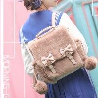 Harajuku Lolita Kawaii Plush Coral Bow Shoulder Bag School Rucksack Japanese Lovely Women's Venonat PU Backpack School Bags