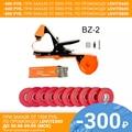 Tapener BZ-2 tapetool для подвязки растений, завязывающая машина, степлер для подвязки томатов огурцов винограда, подвязка веток