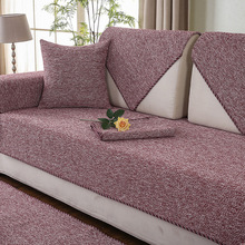Elegant Linen Cotton Sofa Cover Living Room Slipcover Sectional Corner Couch Cover One Piece Armrest Sofa