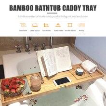 Растягивающийся лоток для ванной нескользящий лоток для ванной бамбуковый спа-ванна Caddy органайзер для книг винного планшета подставка для чтения для ванной