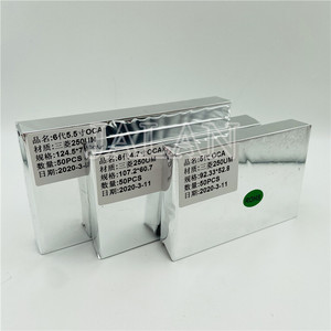 Image 4 - YMJ 250um OCA Adhesive For 5 6 6s 7 8 x xs max xr 11 11pro max LCD Touch Screen Glass Laminating Repair No Bubble