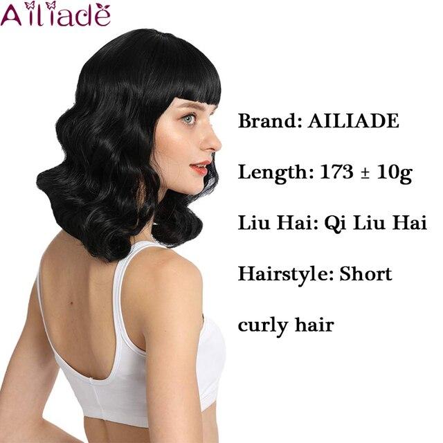 AILIADE-perruque afro-américaine à frange mi-longue ondulée noire pour femmes, cheveux synthétiques, résistants à la chaleur, Vintage