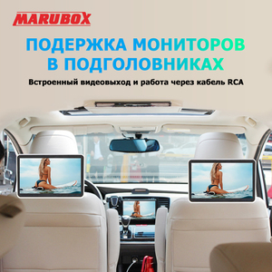 """Image 4 - Marubox PX6 Car DVD Player for Hyundai Starex, H1 2007 2016, 10"""" IPS Screen with DSP GPS Navigation Bluetooth Android 10 KD6224"""