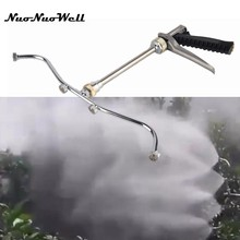 Agricultural Atomizing Nozzle Fruit Tree Spray Gun Pesticide Sprinkler Garden Irrigation Sprayer(China)