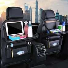 Автомобильный мульти карманный сиденье подвесная сумка Органайзер