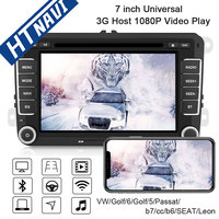 Car Multimedia Player Navigation Stereo DVD Car Radio 2 Din For Audi A4 A5 A3 q5 b8 b9 S4 TT mk2 8j Toyota RAV4 bmw e46 Android